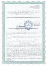 сертификат на установку очистки ливневых стоков